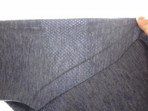 Adidas Adistar Primeknit Longsleeve - rozdíl v hustotě tkaniny.