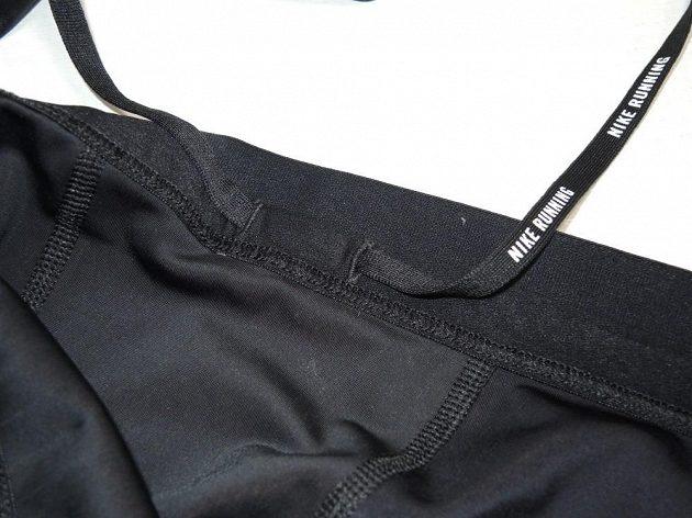 Legíny Nike Power Speed Flash: Detail stahování v pase.