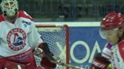 Hokejisté Jaroslavle prohráli v ruské lize na domácím ledě s Novokuzněckem