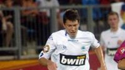 Fotbalisté Budějovic věří, že budou na Strahově bodovat.