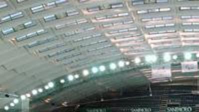 Hokejová hala Torino Esposizioni