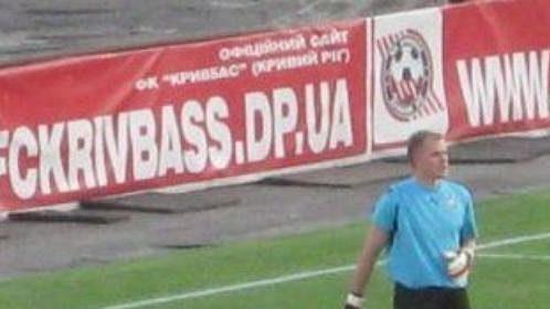 Brankář Jevgenij Borovik se stal senzací ukrajinské ligy.
