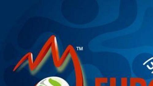 Euro 2008 bude hostit Rakousko a Švýcarsko ve dnech 7. - 29. června.