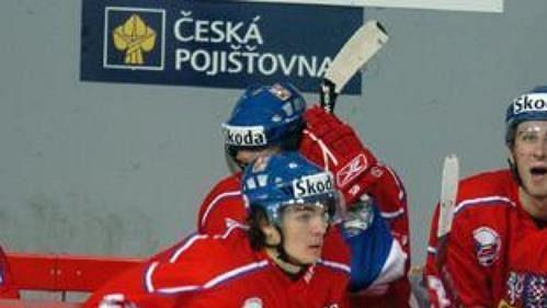 Hokejisté reprezentačního týmu do dvaceti let
