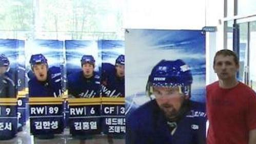 Patrik Martinec na archivním snímku ze svého působení v Koreji.
