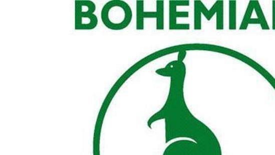Utkání Bohemians 1905 vNáchodě bylo přerušeno za stavu 1:1.