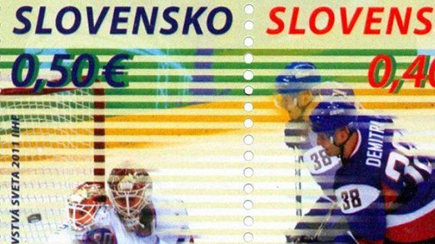 Poštovní známka pro mistrovství světa v hokeji na Slovensku.