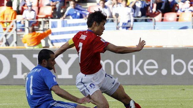 Pak Či-song z Manchesteru United (vpravo) má v Koreji chránit žáby.