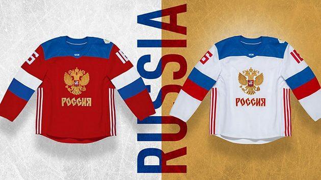 Dres Ruska pro Světový pohár v hokeji. Ilustrační snímek