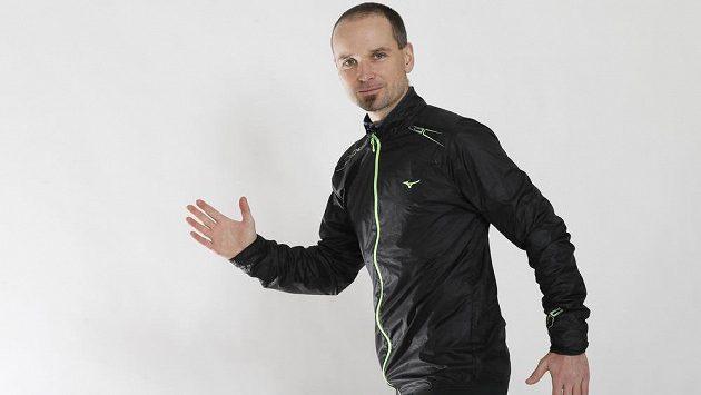 Bunda Mizuno Lightweight 7D Jacket: Lehčí než peříčko