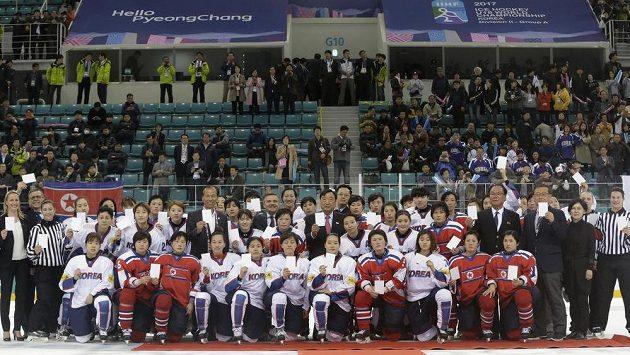 Archivní snímek severokorejských a jihokorejských hokejistek