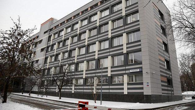 Budova ruské antidopingové laboratoře v Moskvě. Ilustrační snímek.