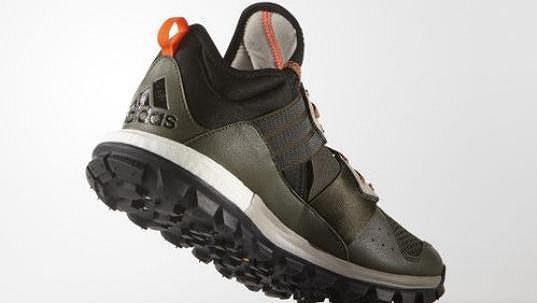 Pánské běžecké trailové boty Adidas Response TR Boost, celkový pohled.