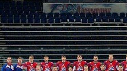 Hokejový tým Jaroslavle, který trenér Vůjtek velmi dobře znal.
