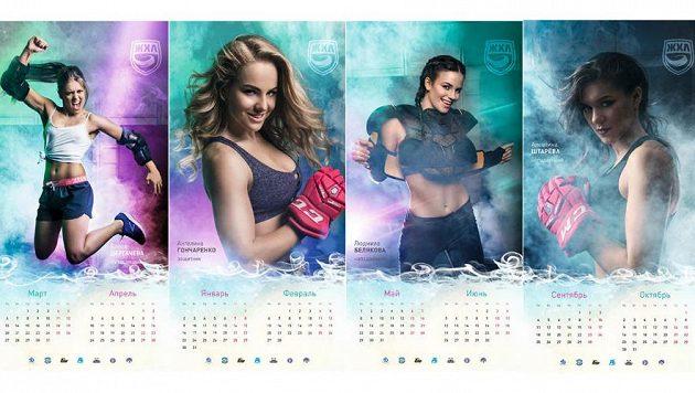 Hokejisty ruské ligy nafotily kalendář. Líbí?