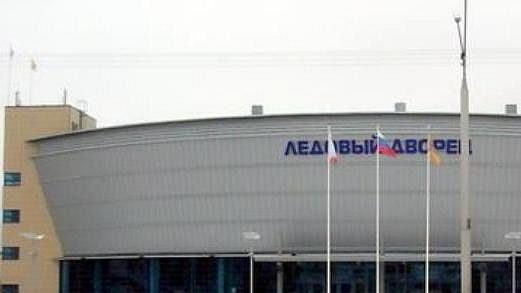 Zimní stadion v Čerepovci