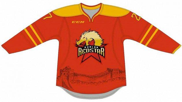 Dres nového týmu KHL Rudá hvězda Kunlun.