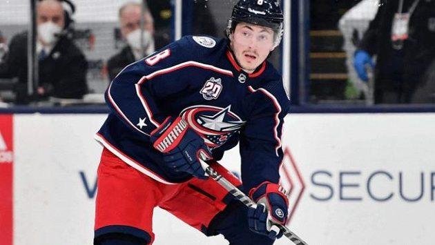 Americký hokejový obránce Zach Werenski