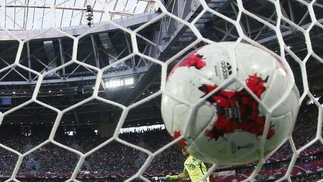 Pořadatelem příštího fotbalového mistrovství světa bude Rusko. Tým Kataru už má ale jen malou šanci na šampionát postoupit, i proto vyměnil trenéra. Další MS má jisté, bude ho totiž pořádat (ilustrační foto).