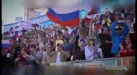 Ruská hymna pro EURO 2012