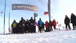 NORTH POLEMARATHON