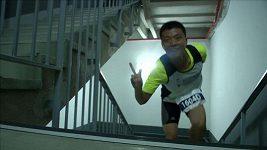 Běh do schodů na nejvyšší budovu v Pekingu