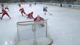Geniální přihrávka Alexandra Rybakova v KHL