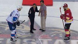 Hokejové bully v Číně