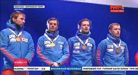 Ruští biatlonisté si hymnu museli zpívat sami