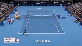 Kvitová - Strýcová, čtvrtfinále v Pekingu