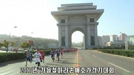 V KLDR se konal první mezinárodní podzimní maratón, i s českou účastí