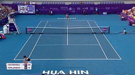 Sestřih finále turnaje v Hua Hin: Jastremská - Tomljanovicová