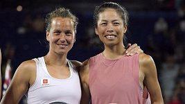 Strýcová finále Australian Open nezvládla